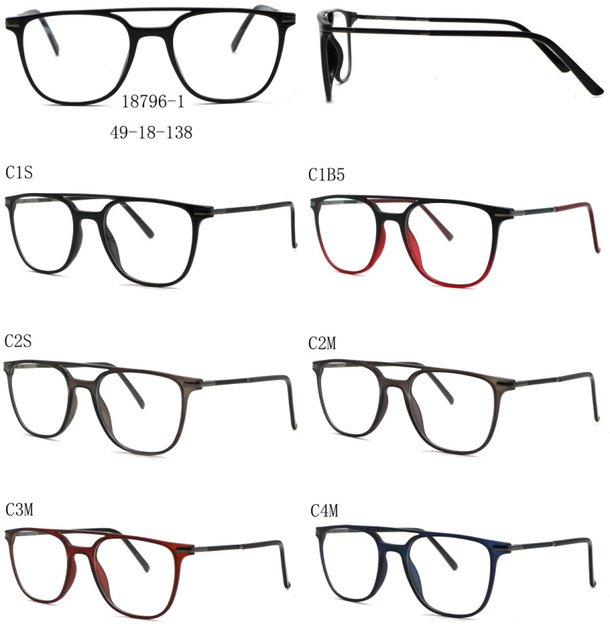 2017 men\'s glasses frame eyeglasses Classic sport TR90 optical frame ...