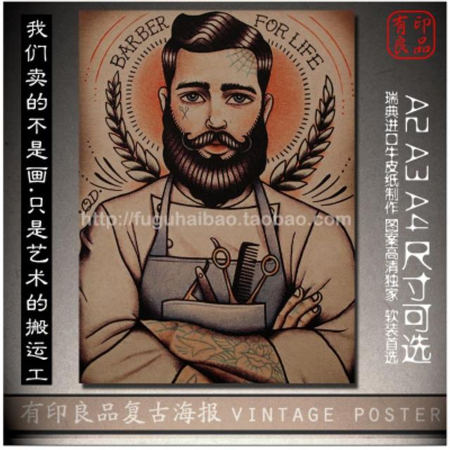 Vintage Tattoos Patterned Posters Kraft paper Interior Painting Wall ...