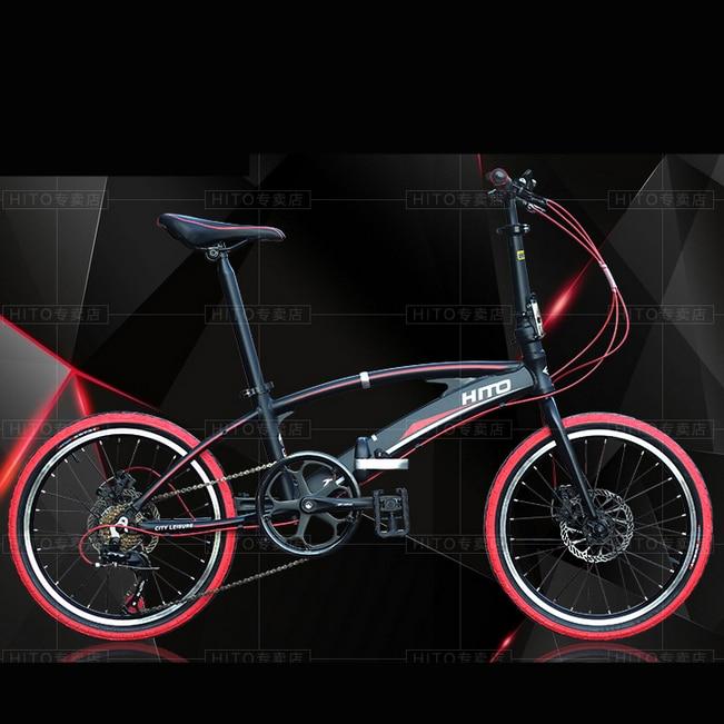 Neue Marke 20/22 Zoll Rad Aluminiumlegierung Rahmen Doppelrohr - Radfahren - Foto 6