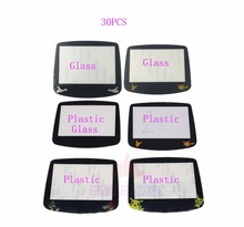 30PCS Plastic Glass For GameBoy Advance GBA  Screen Protector Lens