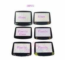 GameBoy Advance GBA 스크린 프로텍터 렌즈 용 30PCS 플라스틱 유리