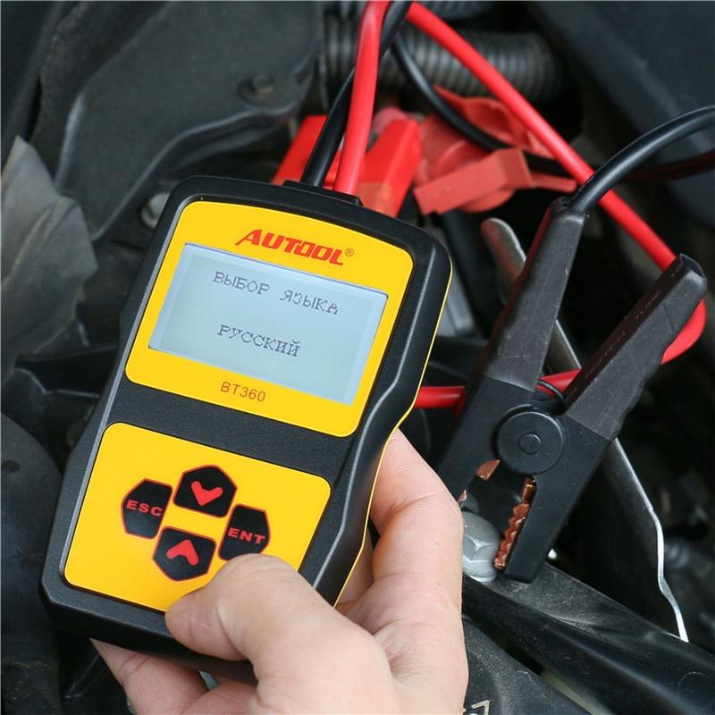 Image result for car battery tester