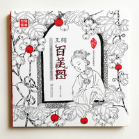 Chinese Kingdoms Hundreds of Mystic Figures Ancient Artist Paintings Demonstration Coloring Book for Adults with Short Stories