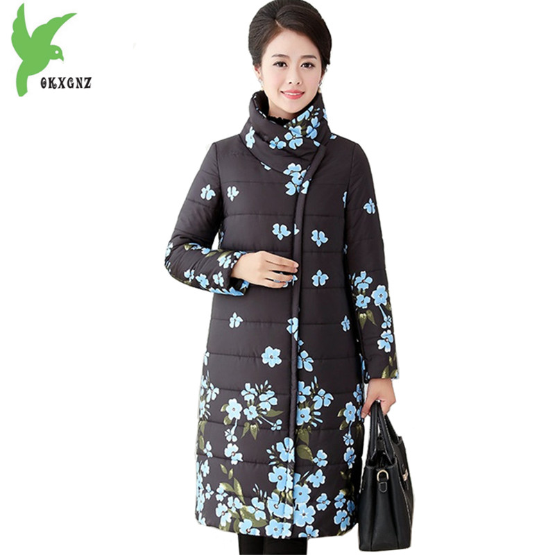 Boutique Middle-aged Women Down Cotton Jacket Winter Print Coats Thick Warm Parkas Plus size Female Cotton Jackets OKXGNZ A1223 middle aged women winter cotton jackets thick warm parkas plus size mother cotton coats hooded fur collar outerwear okxgnz a1238