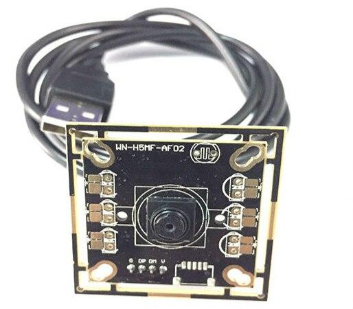 5 million HD USB camera module AF/FF automatic focus camera module OV5640 module night vision5 million HD USB camera module AF/FF automatic focus camera module OV5640 module night vision