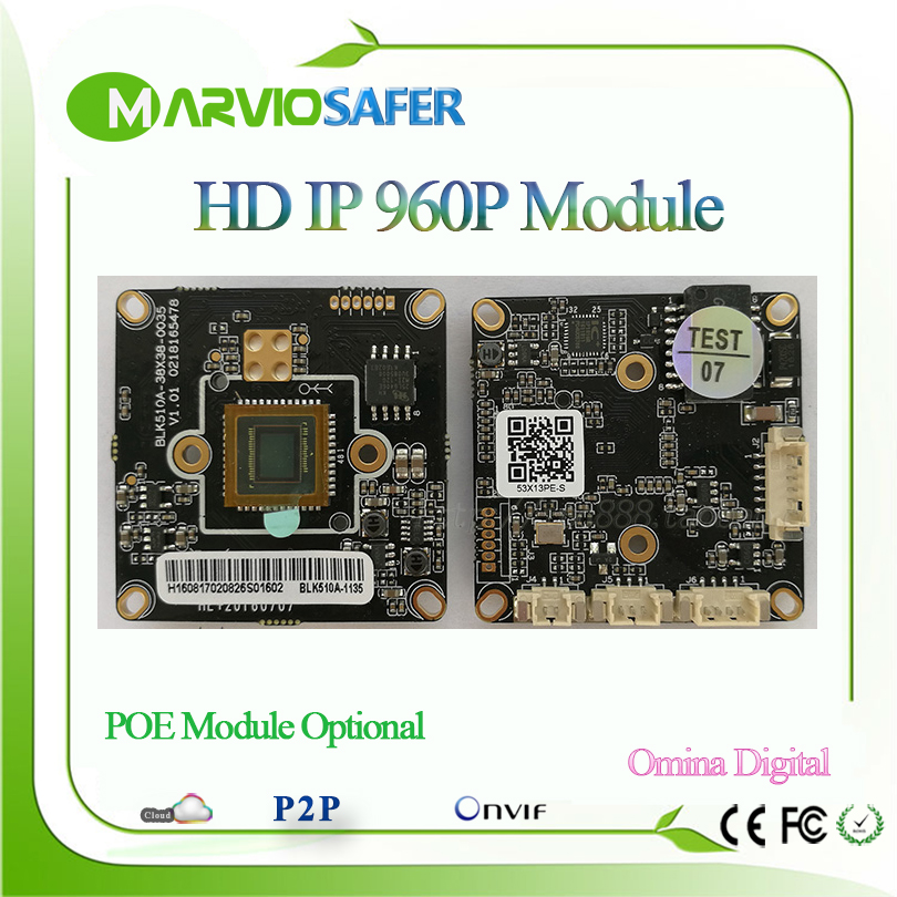 960P HD 1.3MP High Definition CCTV IP Network Camera Module Board DIY and Upgrade Your CCTV Video System, Onvif
