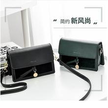 New Arrival Luxury Handbags Women Bags Designer Crossbody Bags Female Small Messenger Bag Women's Shoulder Bag Bolsa Feminina цена