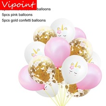 VIPOINT PARTY 15pcs 12inch black pink blue green latex balloons wedding event christmas halloween festival birthday party PD-132