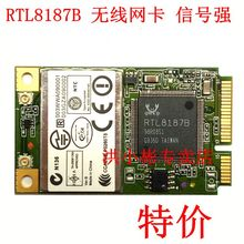 JINYUSHI for RTL8187B mini pcie wireless card 802.11 b/11m
