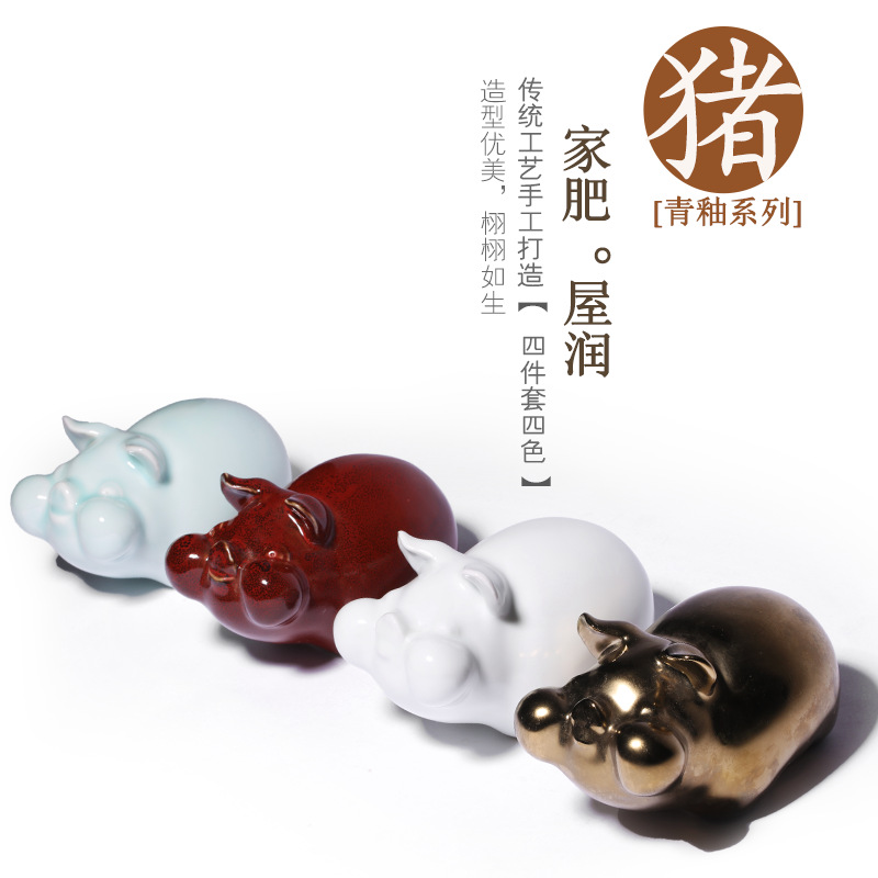 Creative household act the role ofing is tasted green glaze ceramic four color golden pig minimalist decoration arts and crafts