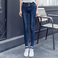 wangcangli Fashion Jeans women large size women pants slim jeans woman tights lady Jeans S-XL plus size jeans for women N29