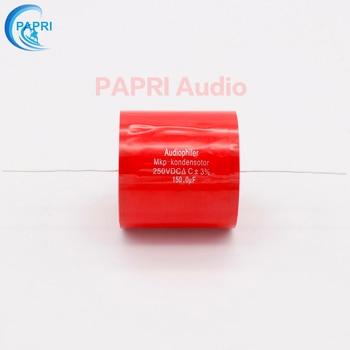 цена PAPRI 150UF 250VDC Axial MKP DIY Audio Grade Capacitor For HiFi Tube Guitar Amplifier  Lot/1PCS онлайн в 2017 году