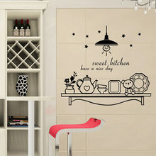 Movable Sweet Kitchen Coffee stickers vinyl wall decals Art Mural Decoration Cafe wallpaper F-121