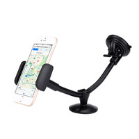 2017 Hot Sale New Universal Car Windshield Dashboard Suction Cup Mount Holder Stand For Cell Phone