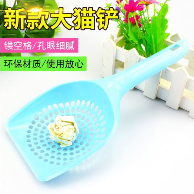 Plastic Cat Litter Shovel Cat Scoop Poop Shovel Waste Tray Pet Cleaning Pooper Scoopers Cat Sand Toilet Cleaning Spoons 2