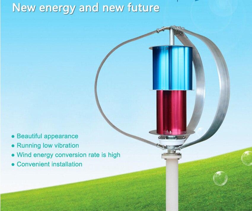 Système à la maison de générateur de vent de 48 V 300 W appliquent le début avec 1.3 m/s la vitesse de vent 12 V/24 V/48 V options Tubrines de moulin à vent