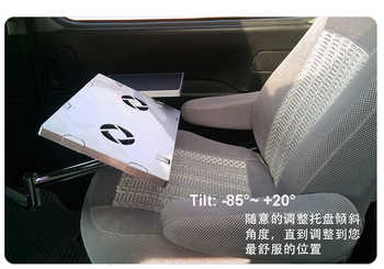 フルモーション 360 度回転ラップトップ車はスタンドデスク車のダイニングテーブル筆記板ノートブックタブレット PC ホルダー USB ファン