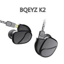 BQEYZ K2 2DD + 2BA гибридные наушники-вкладыши HIFI бас монитор DJ наушники для бега наушники-вкладыши гарнитура с микрофоном