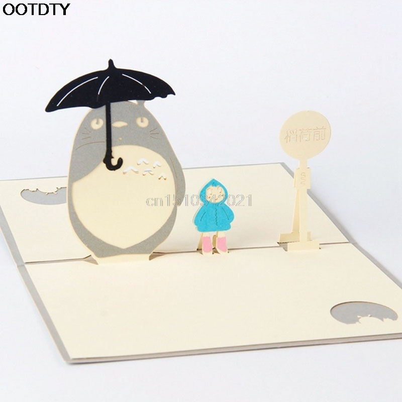 Greeting Card 3D Pop Up Cards My Neighbour Totoro Greeting Birthday Cards for All Occasions