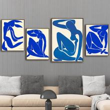 HD Print Canvas Art French Henri Matisse Blue Nude  Painting Abstract Home Decoration Wall Art Picture french moderns monet to matisse 1850 1950