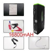 12 В 16800 мАч автомобильный пусковой стартер портативный Банк питания пусковое устройство для бензина автомобильный аккумулятор усилитель USB зарядное устройство разъем