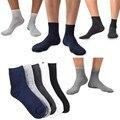 5 Пары Бамбуковое волокно мужские носки Мужские твердые повседневная черные носки спандекс хлопка Все Соответствующие стандартные мягкие дышащие носки 5 цвета