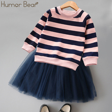 цены на Humor Bear 2016 Baby girl clothes New Spring and Autumn long sleeve T-shirt + pink elegant princess dress kids clothes  в интернет-магазинах
