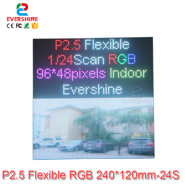 New HD P2.5 indoor full color flexible led module 96x48pixel 1/24Scan led soft panel 360 degree view angle All-round display