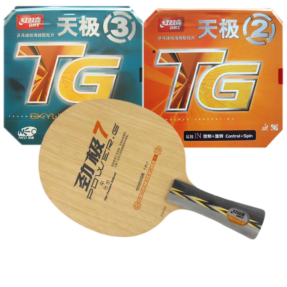 Pro Table Tennis PingPong Combo Racket DHS POWER G7 PG7 PG.7 PG 7 with NEO Skyline TG2 and TG3 Long Shakehand FL pro combo paddle racket dhs power g7 pg7 pg 7 pg 7 61second lm st and ktl rapid soft shakehand long handle fl