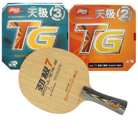 Pro Table Tennis PingPong Combo Racket DHS POWER G7 PG7 PG.7 PG 7 with NEO Skyline TG2 and TG3 Long Shakehand FL