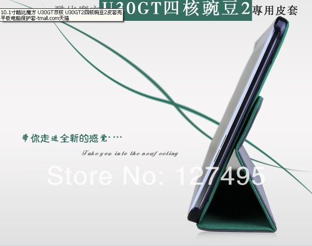 10.1inch firm leather case for cube U30gt2 High Quality ,Gift ,the new 2013, Free shipping