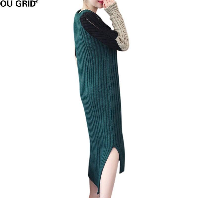 Femmes longue robe tricotée automne hiver veste patchwork lâche rayé garniture côtelée fente asymétrique Maxi pull décontracté robe - 4