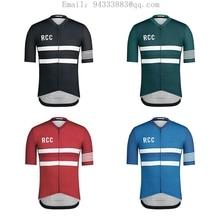 RCC bike cycling jersey men women general purpose 2019 short sleeve quick dry tights triathlon MTB uniform custom factory outlet