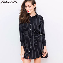 Lapel vertical striped shirt button long-sleeved shirt dress lace dress slim fit shirt dress Turn-down Collar vertical striped flower embroidered frill shirt