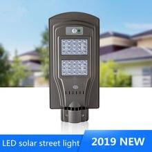 Светодиодный уличный фонарь на солнечной батарее водонепроницаемый