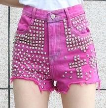 Лето женская мода разорвал отверстие джинсовой заклепки шорты дамская сексуальная хип-хоп ночной клуб шорты джинсы
