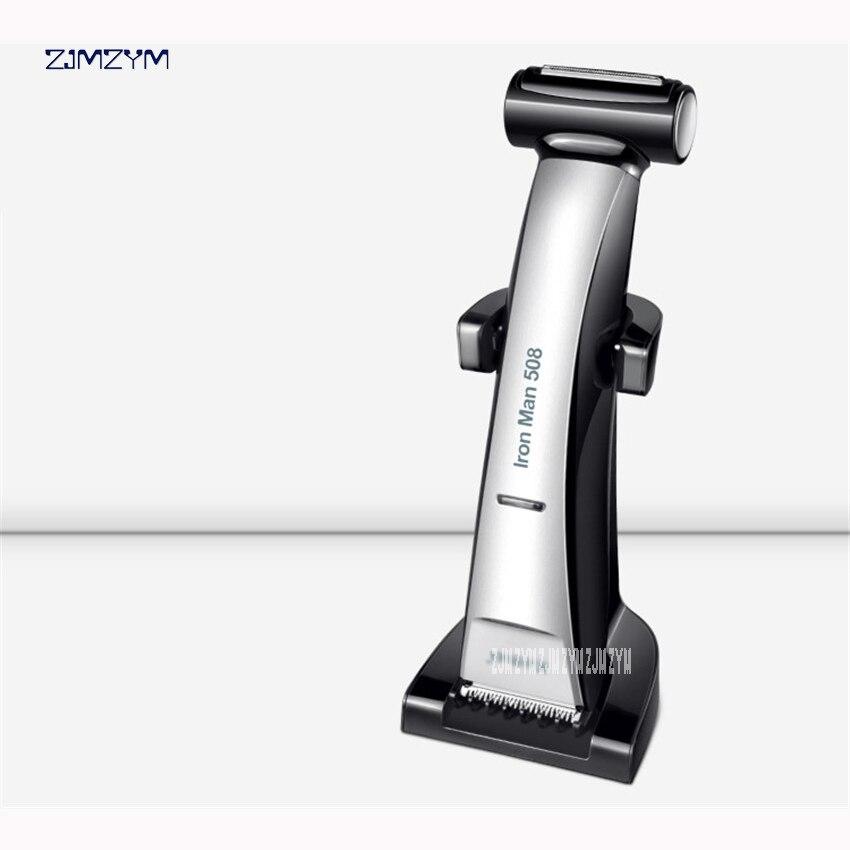 100-240V Professional Shaver Body hair trimmer clipper groomer kit for men head electric shaving trimer cutter hair KM-508 4W автошины 240 r 508 у2