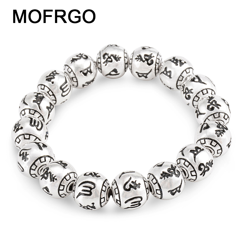 MOFRGO Charm Fine Vintage Meditation Tibetan Buddhism Plated Silver Bracelet Engraved Beads Bracelets For Women And Men Jewelry 16mm round sandalwood thai silver beads bracelet for women buddhism six letter scripture women men fine silver 990 jewelry sb69