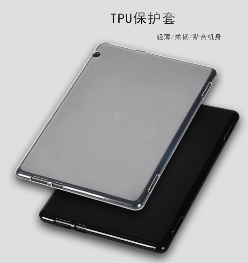Slim Waterproof Coque Soft Silicon Rubber Skin Shell Funda Cover Case For Huawei Mediapad T5 10 AGS2-W09/L09/L03/W19 Tablet