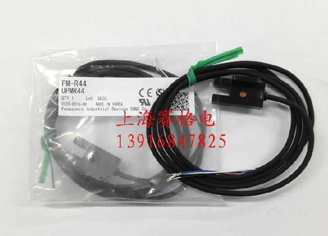 SUNX PM-R44 U-shaped thru-beam Sensor NEW! цена
