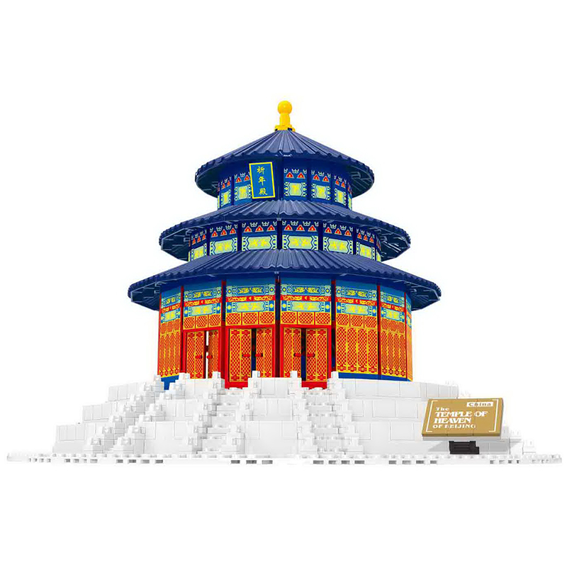 Lepin 8020 1052Pcs Street View series Beijing's Forbidden City Model Building Blocks Set  Bricks Toys For Children wange Gift lepin 02012 city deepwater exploration vessel 60095 building blocks policeman toys children compatible with lego gift kid sets