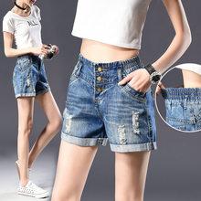fc31d89e5 Grande tamanho da cintura elástica buraco solta shorts jeans MM de gordura  curling borda fêmea verão 2017 calças de brim novas q.
