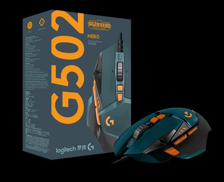Logitech G502 héros souris de jeu ligue des légendes (LOL) édition limitée 16000 DPI