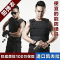 Kevlar body armor bulletproof body armor vest thin self-defense dragon scales