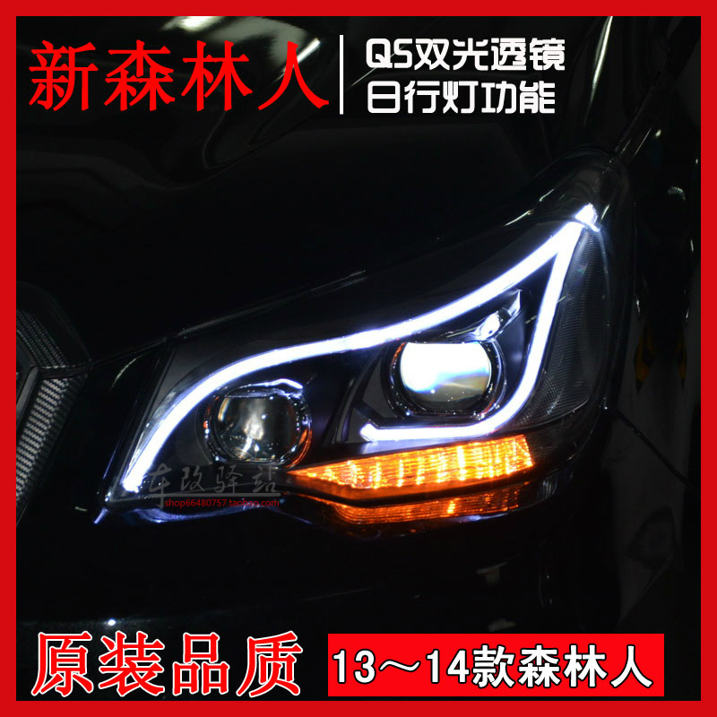 SMK for 2012 2013 2014 Subaru Forester Headlight with led DRL accessories for subaru forester sport 2012 2013 2014 элитные морские яхты 2013 2014