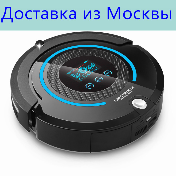 (Free All) LIECTROUX A338 Multifunction Robot Vacuum Cleaner (Vacuum,Sweep,Mop,Sterilize)drySchedule,Virtual Blocker,Self Charge free for russian buyer 4 in 1 multifunctional robot vacuum cleaner with virtual blocker self charging lcd touch liectroux