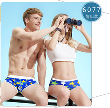 2PCS=1male+1female For Lovers Super sexy cotton Boxers sexy men underwear comfortable and breathable hang-pocket mens Boxers