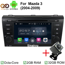 Sinairyu 7″ Android 6.0 Double Din Car Stereo DVD Player Navigation for Mazda 3 Mazda3 2004-2009 with GPS Bluetooth 4G WIFI TV