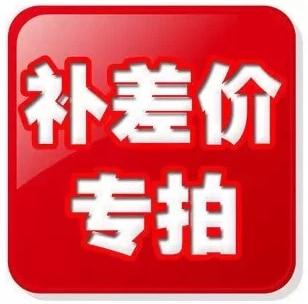 Riempire L'affrancatura di Trasporto Prezzo/Utilizzare Solo di Prezzo Fill/Client Personalizzato Prodotti di Spedizione