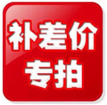 Vullen Verzending Verzendkosten Prijs/Alleen Gebruik Vullen Prijs/Client Custom Producten Zending